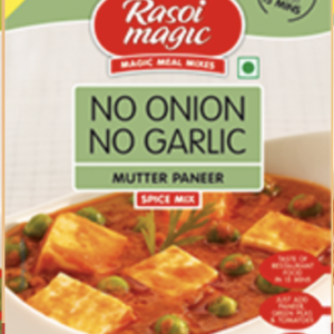 Rasoi Magic Mutter Paneer Spice Mix No Onion No Garlic