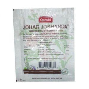 Qarshi Johar Joshanda